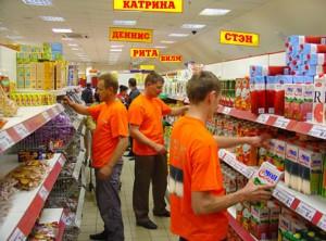 работники магазина