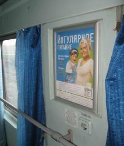 реклама в поезде