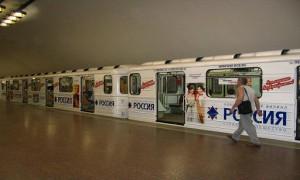 поезд в метро с рекламой