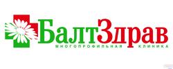 Логотип компании БалтЗдрав