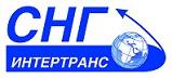 Логотип СНГ-Интертранс
