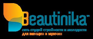 Логотип компании Beautinika