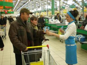 Семплинг в гипермаркете