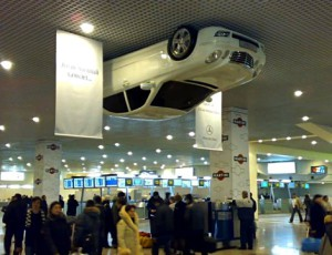 индор реклама в аэропорту