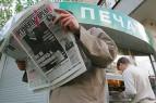 свежая газета