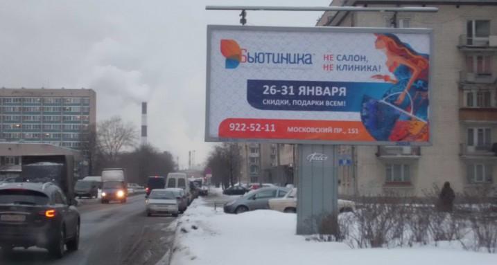 Кузнецовская-Варшавская