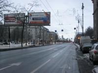 Московский-Гастелло