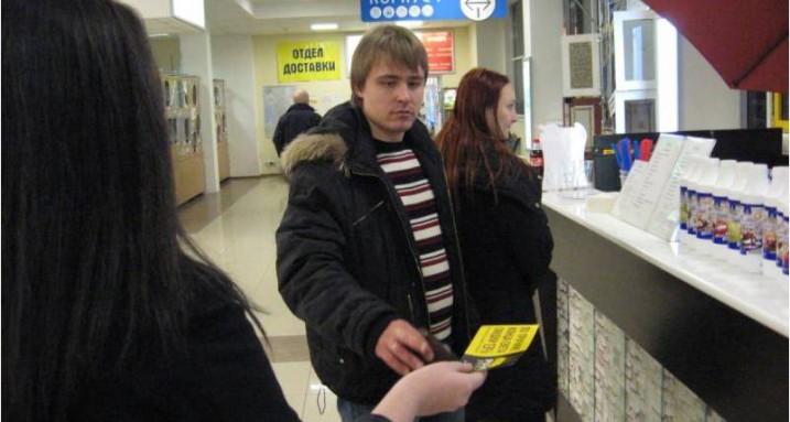 Лифлетинг Pushe в гипермаркете