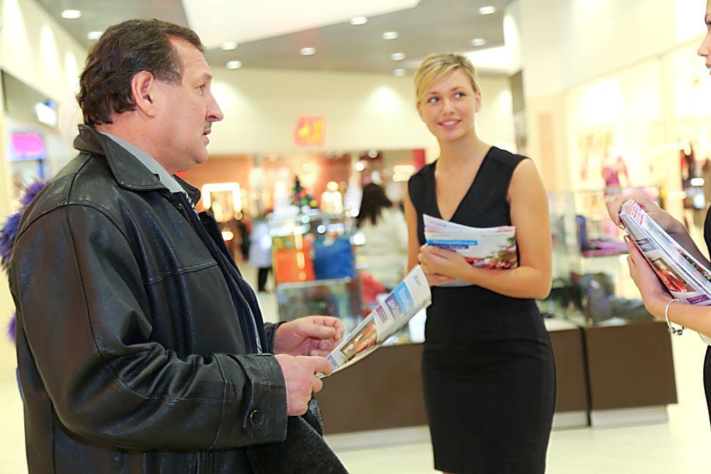 Покупатель и консультант