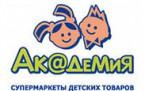 Логотип сети магазинов Академия