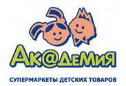 akademy1