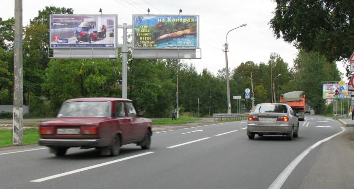 реклама RGG