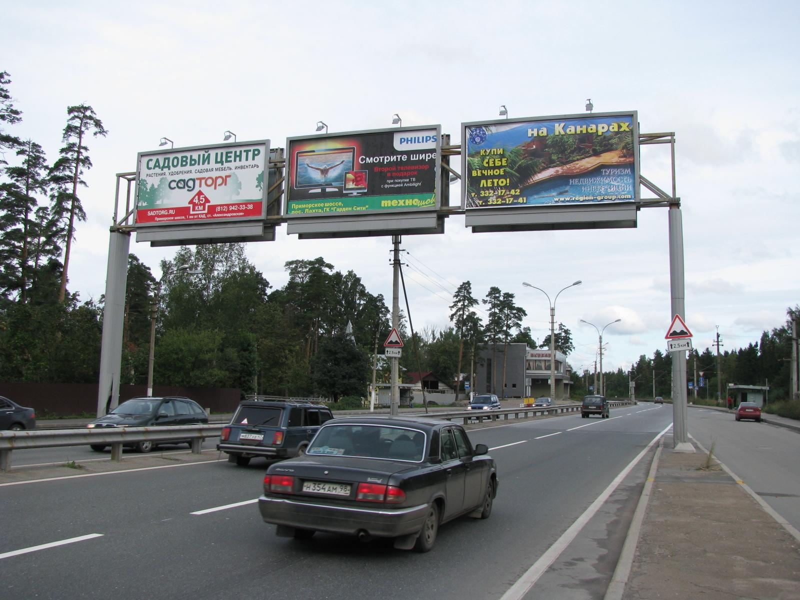 Наружная реклама RGG