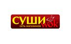 s-wok