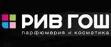 РивГош_лого