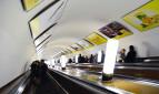 reklama v metro
