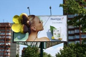 3D-reklama