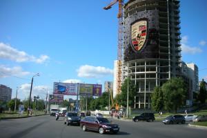 Наружная реклама на здании