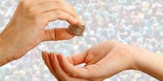Благотворительность и пиар