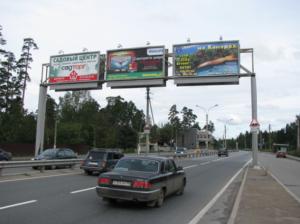 Реклама в СМИ и наружная